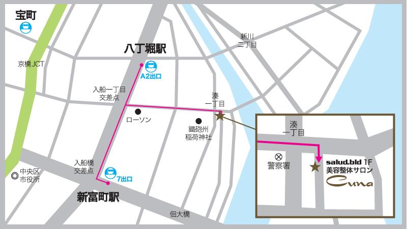 東京メトロ地下鉄日比谷線八丁堀駅A2出口より徒歩6分
